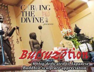 Butsuzōtion blog for Carving the Divine. Image courtesy of Yujiro Seki
